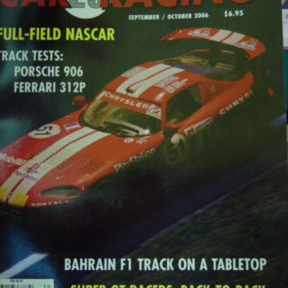 Model Car Racing Magazine #29.