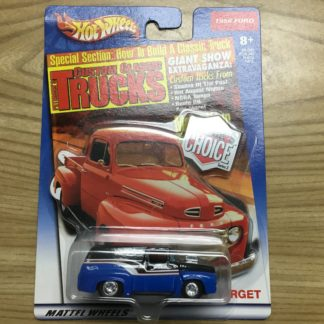 Hot Wheels 1956 Ford Panel Truck Target.